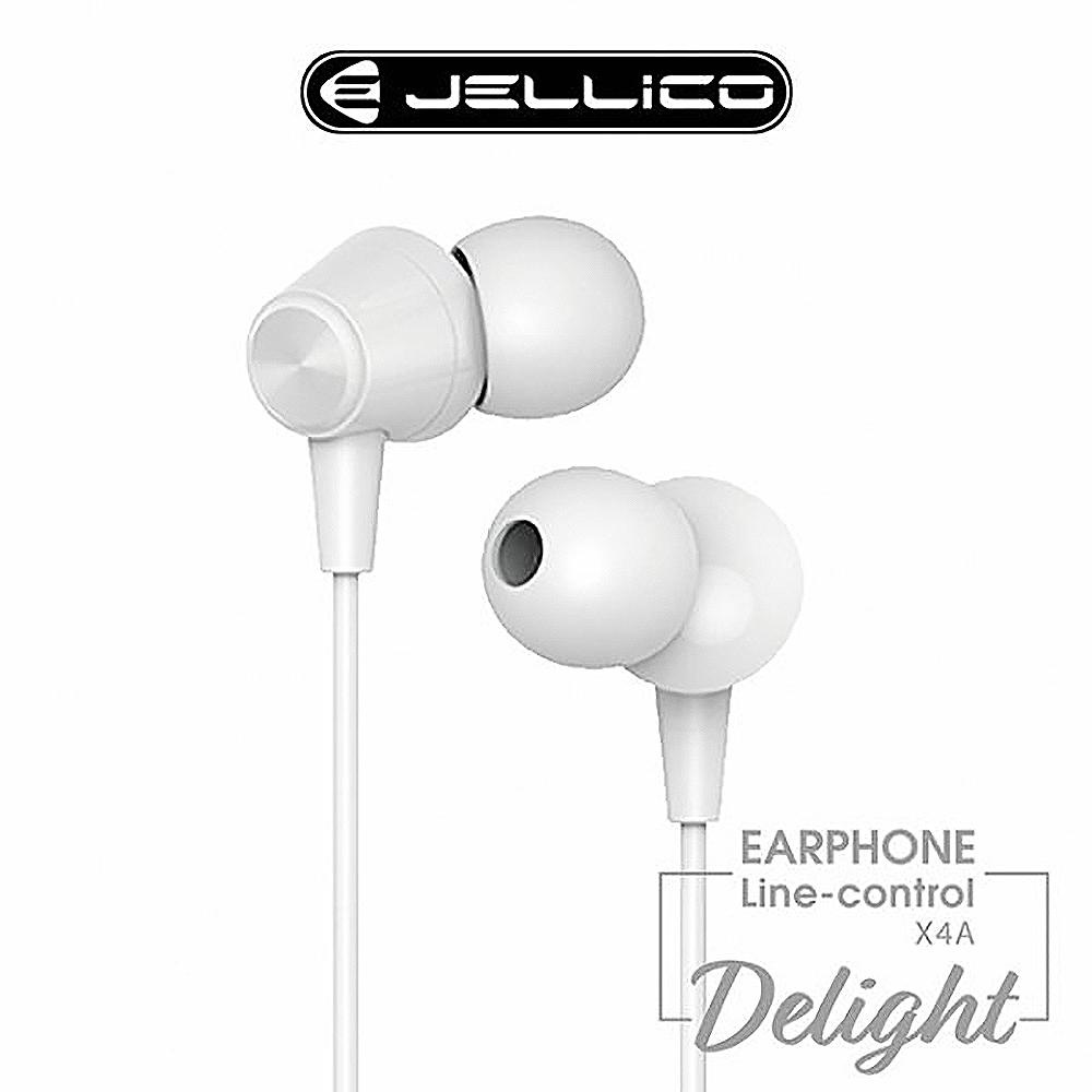 JELLICO 超值系列入耳式音樂線控耳機-白色 JEE-X4A-WT