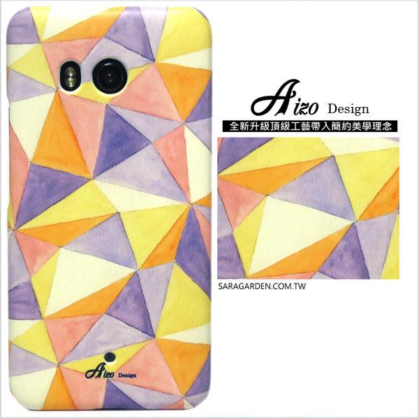 【AIZO】客製化 手機殼 SONY XA Ultra 三角圖騰 保護殼 硬殼