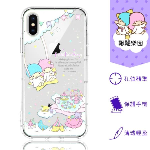 【三麗鷗授權正版】iPhone X 彩繪空壓氣墊保護殼(鞦韆樂園)