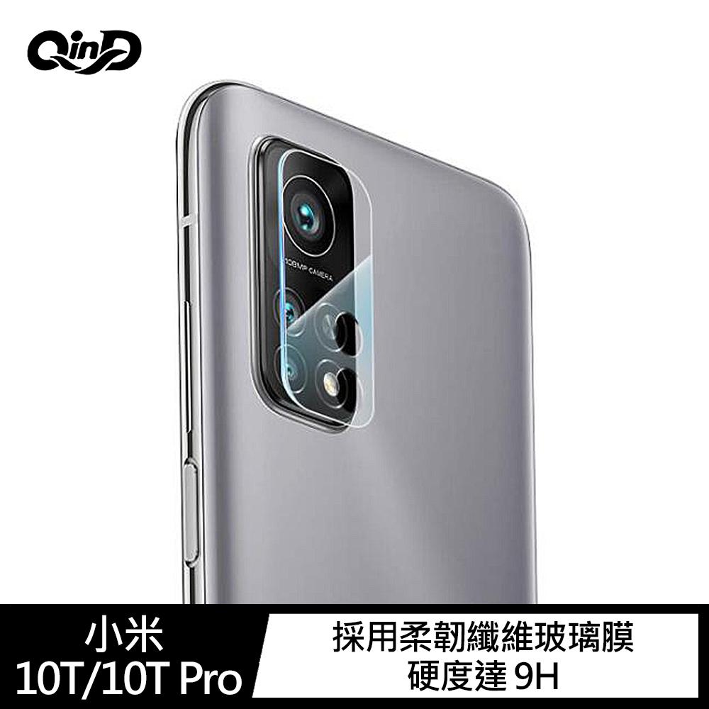 QinD 小米 10T/10T Pro 鏡頭玻璃貼(兩片裝)