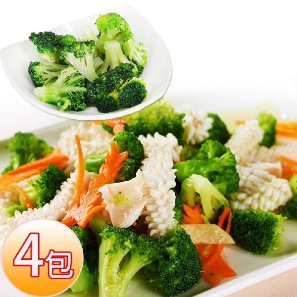 預購《老爸ㄟ廚房》鮮凍蔬食沙拉-青花菜 贈芝麻醬 (150g/包,共四包)