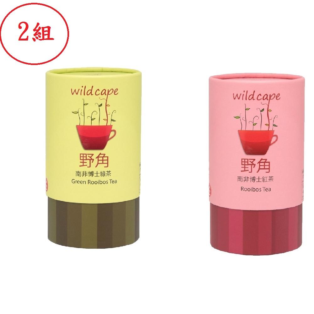【野角wildcape】南非博士紅茶+博綠茶各2罐(40茶包/罐)