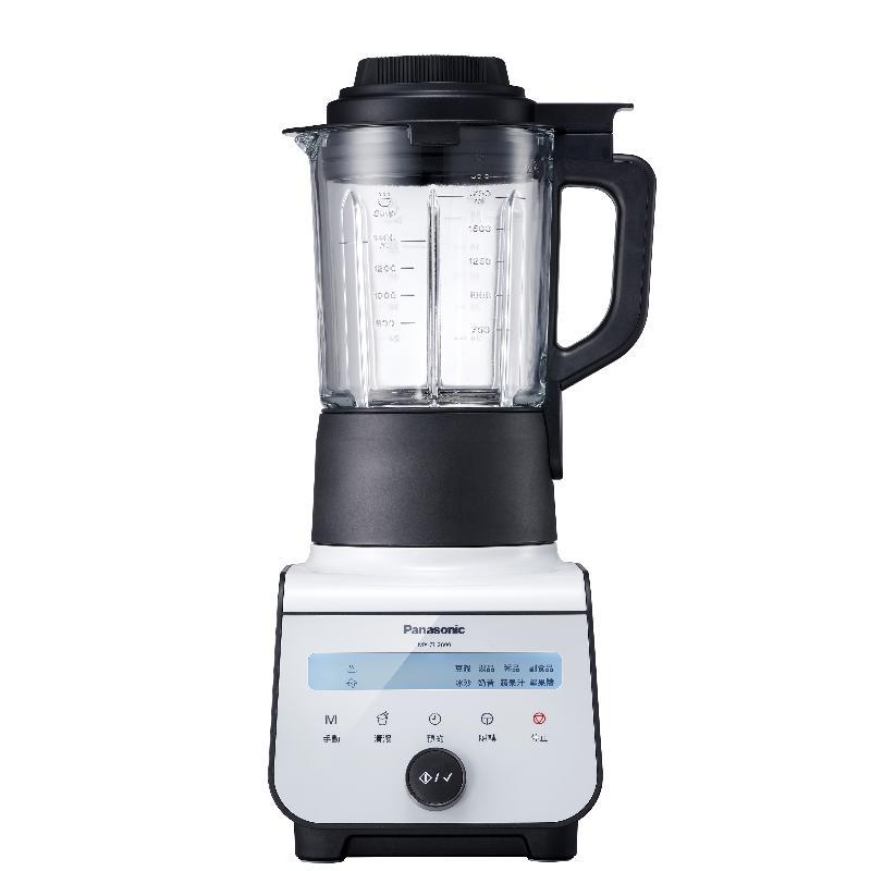 Panasonic 加熱型健康調理機 MX-ZH2800