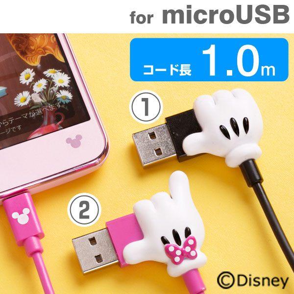 Hamee迪士尼愛的小手手microUSB傳輸線_米奇 L型設計 microUSB 電源線 傳輸線1m