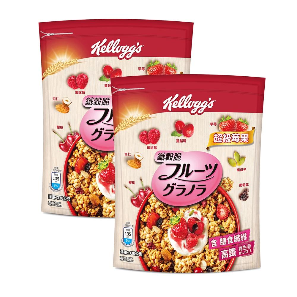 Kellogg's 家樂氏 纖穀脆-超級莓果 330gX2