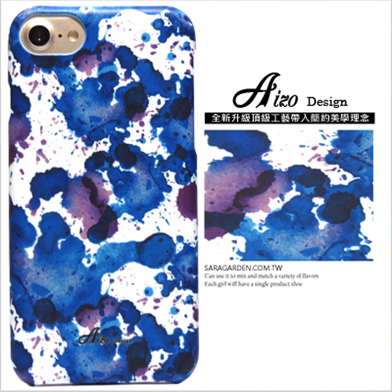 【AIZO】客製化 手機殼 華為 P10Plus P10+ 潑墨 水彩 潮流 保護殼 硬殼
