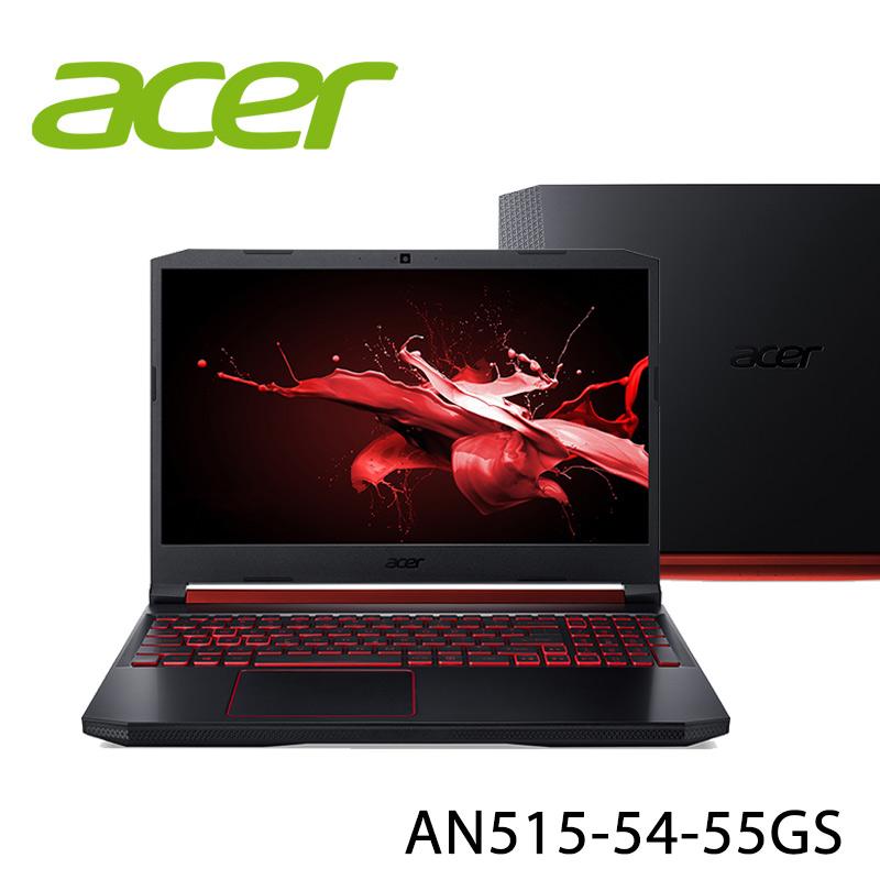 【ACER宏碁】Nitro 5 AN515-54-55GS 15.6吋 電競筆電-送無線滑鼠+電腦除塵刷(贈品顏色款式隨機)