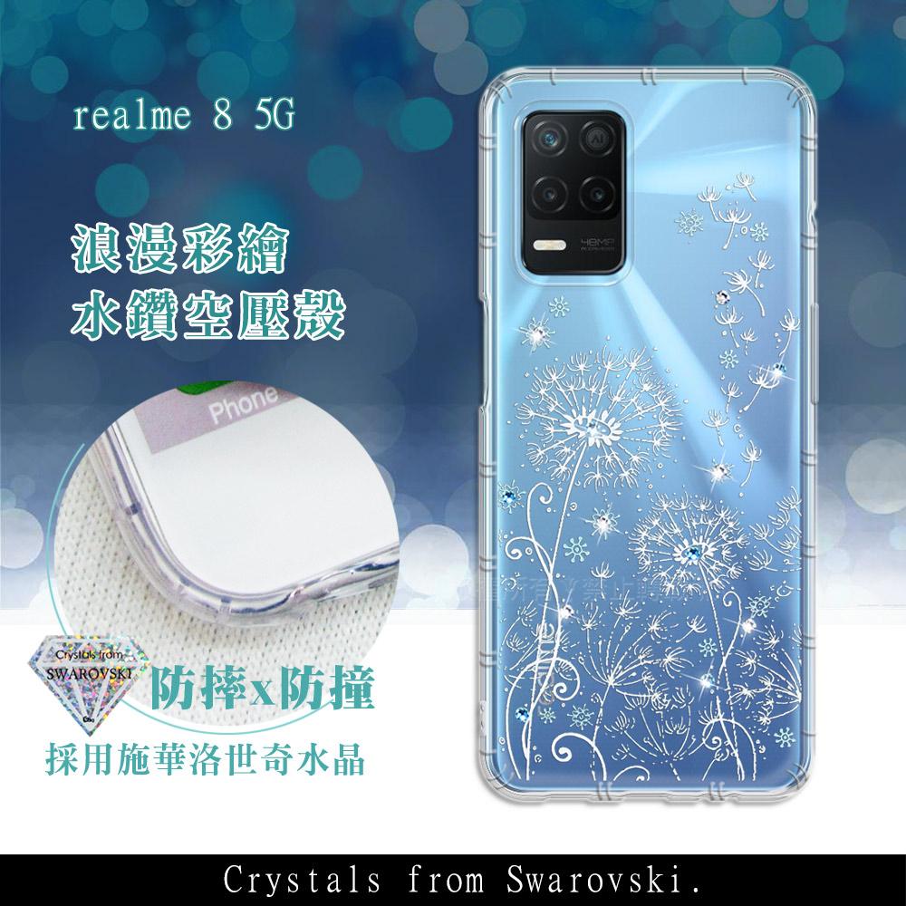 realme 8 5G 浪漫彩繪 水鑽空壓氣墊手機殼(風信子)