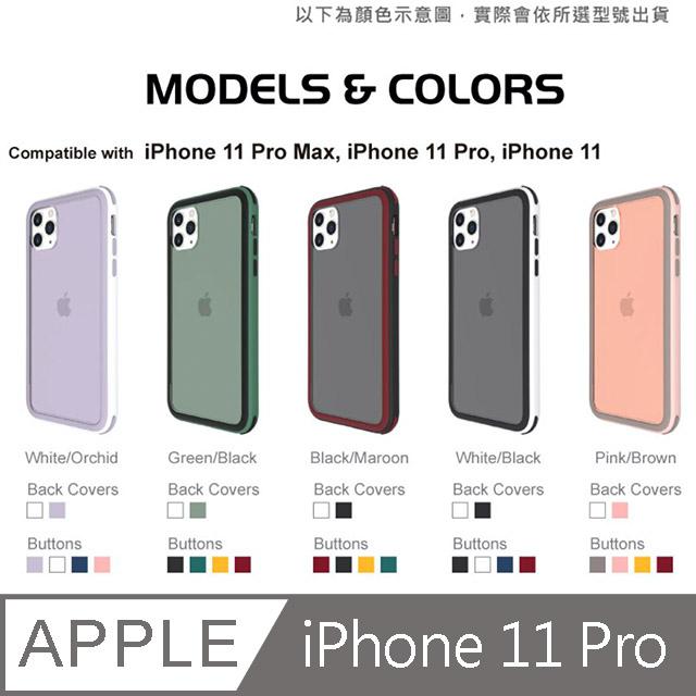 SOLiDE 維納斯EX 玩色系列 iPhone 11 Pro 軍規耐震防摔殼 (白紫)