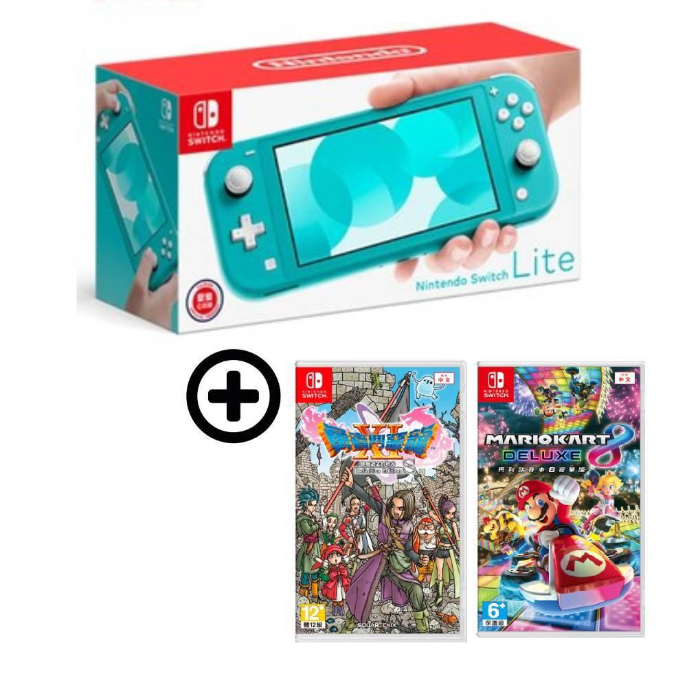 Nintendo Switch Lite 藍 (台灣公司貨)+勇者鬥惡龍 XI S 尋覓逝去的時光 中文版+瑪利歐賽車 8 豪華版 中文版