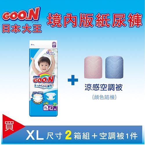 日本大王-3D瞬吸日本境內版黏貼型紙尿褲XL-42片x4串(兩箱購)+涼感被x1(隨機出貨)