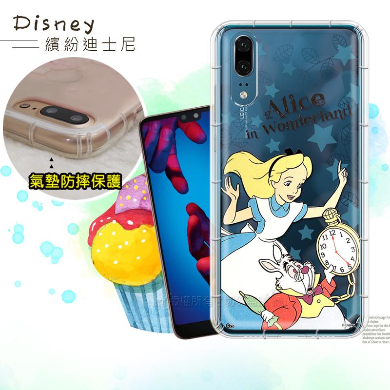 迪士尼授權正版 HUAWEI P20 繽紛空壓安全手機殼(愛麗絲)