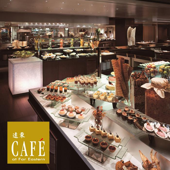 (2張)【台北遠東國際大飯店】遠東Cafe自助下午餐吃到飽