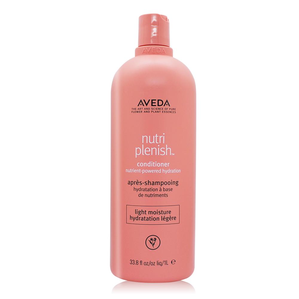 AVEDA 蘊活光萃潤髮乳(1000ml)-國際航空版