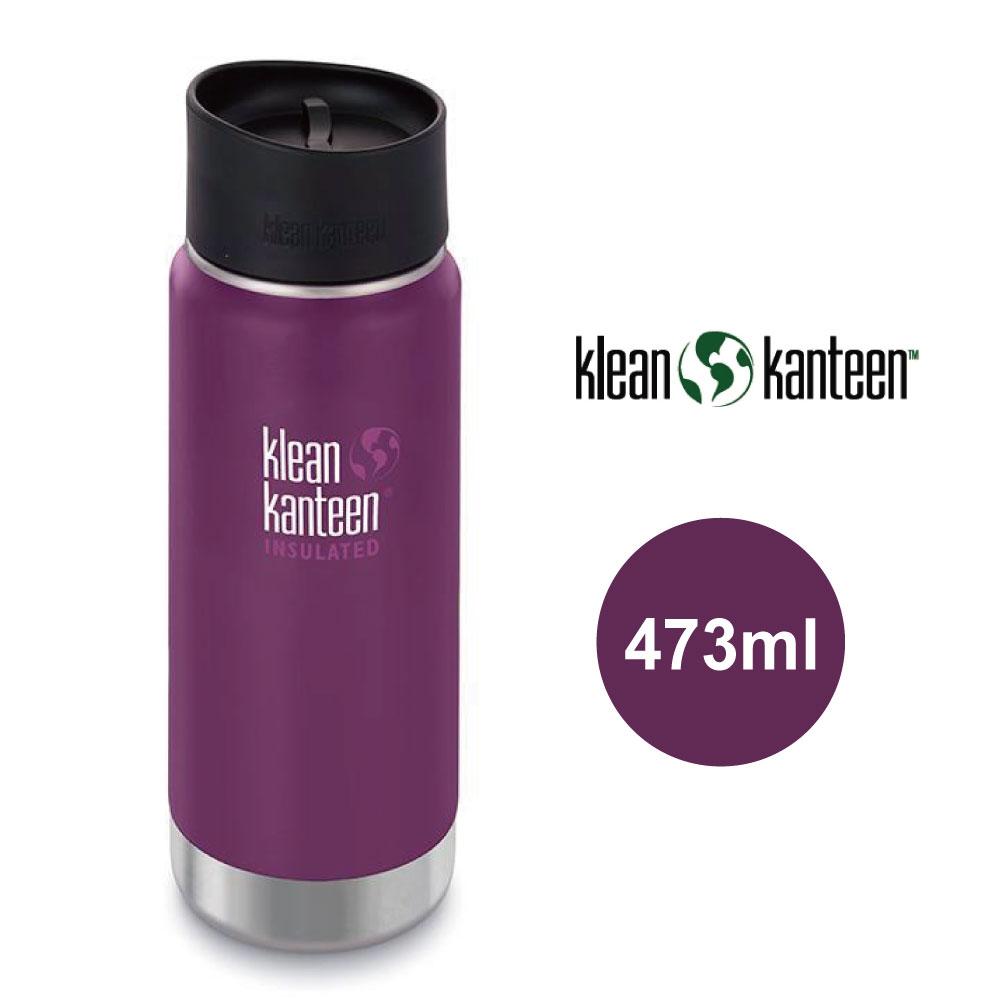 【美國Klean Kanteen】寬口不鏽鋼保溫瓶-473ml-熟李紫