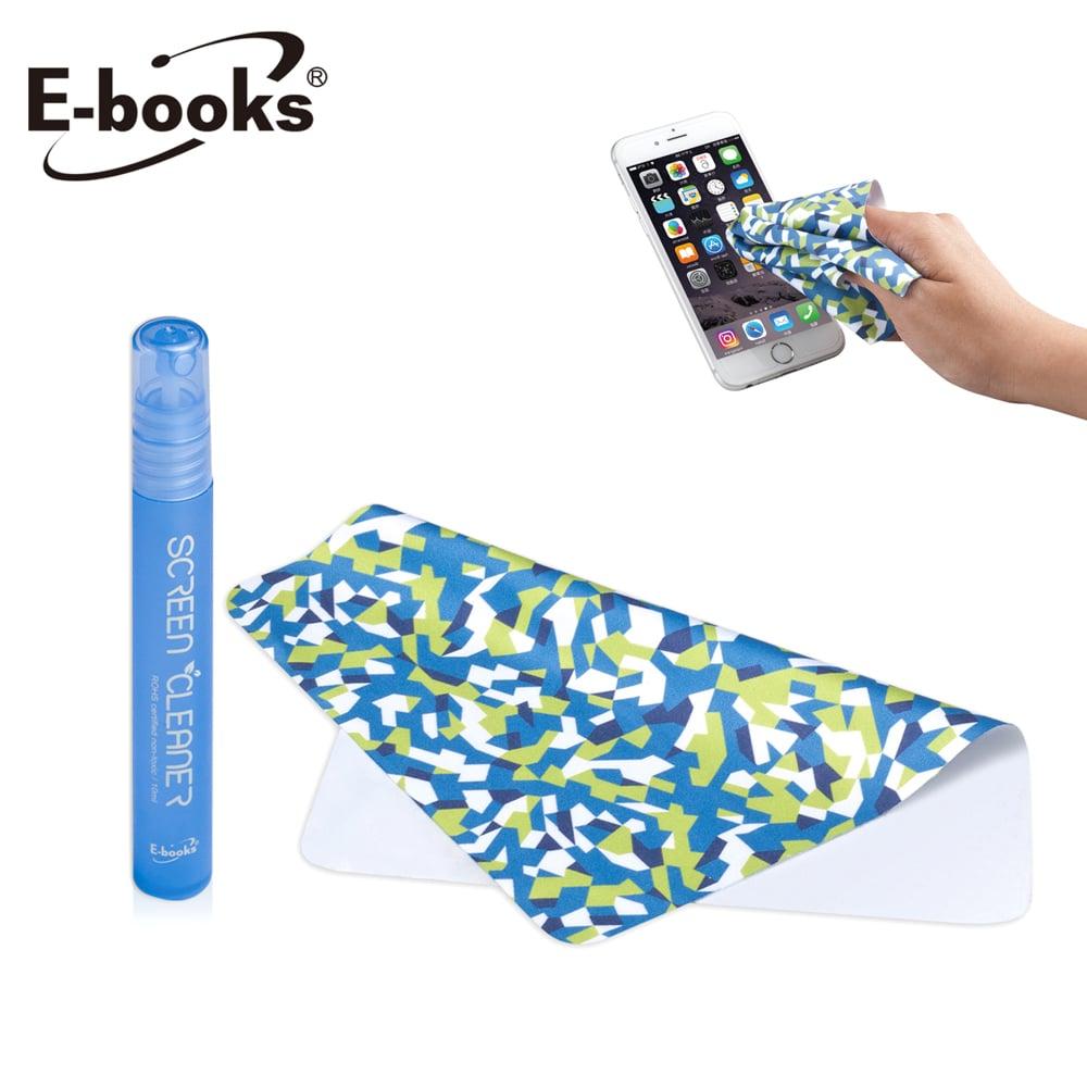 E-books A10 超細纖維擦拭布清潔組(10ml) 2入組