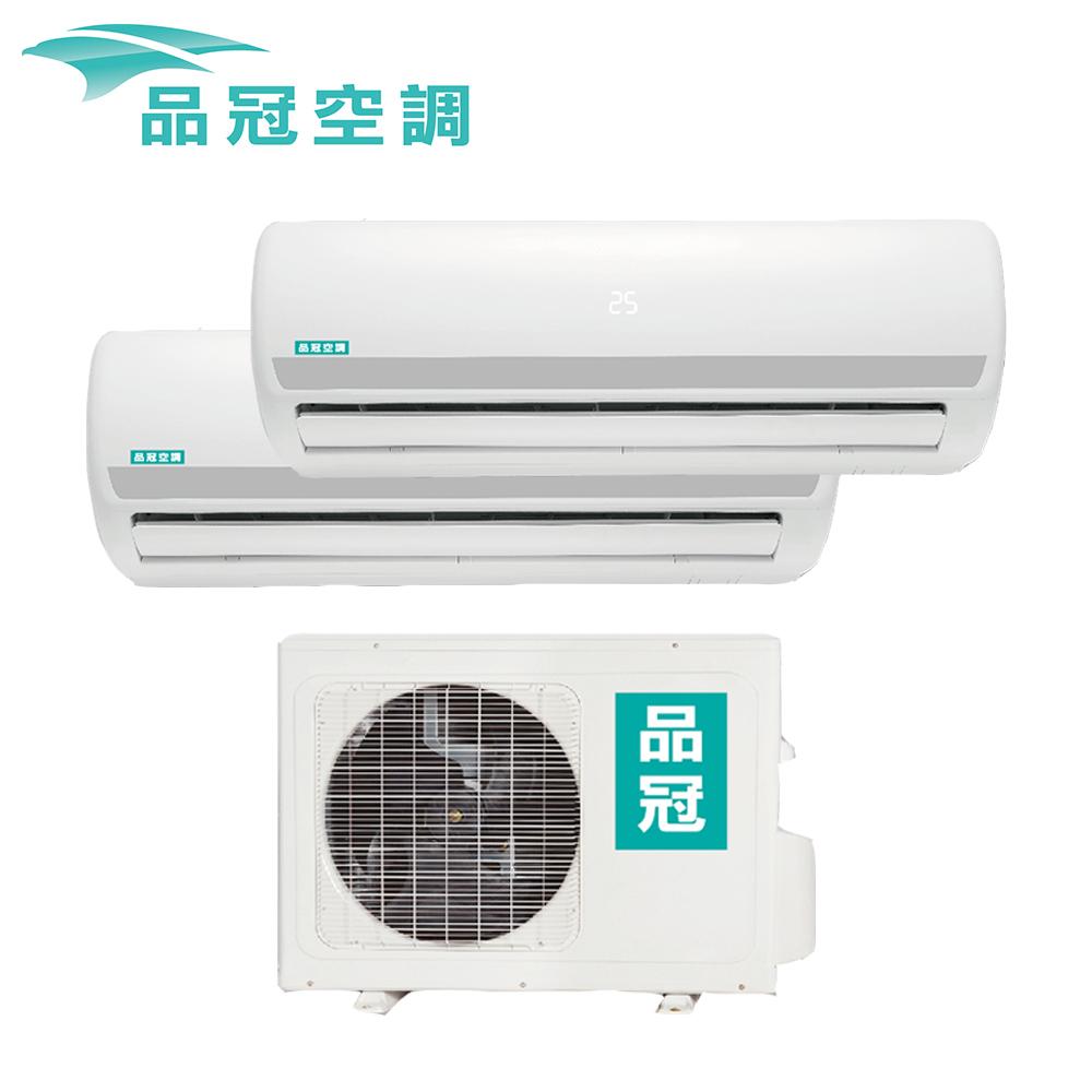 【品冠】6-8坪*2 一對二定頻壁掛分離式冷氣(KA2-4141MR/KA-41MR+KA-41MR)