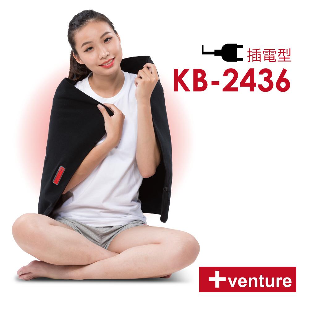 【美國+venture】醫療用熱敷墊-插電型-鋪蓋式KB-2436