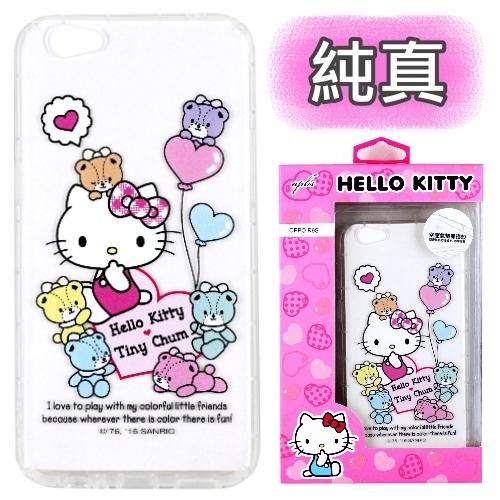 【Hello Kitty】OPPO R9s Plus (6吋) 彩繪空壓手機殼(純真)