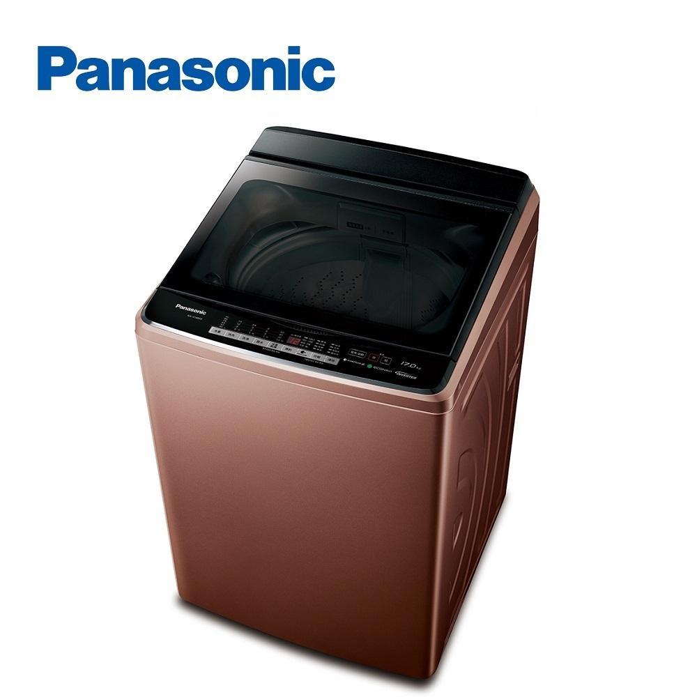 Panasonic國際 NA-V198EBS-B 18公斤 變頻洗衣機 薔薇金
