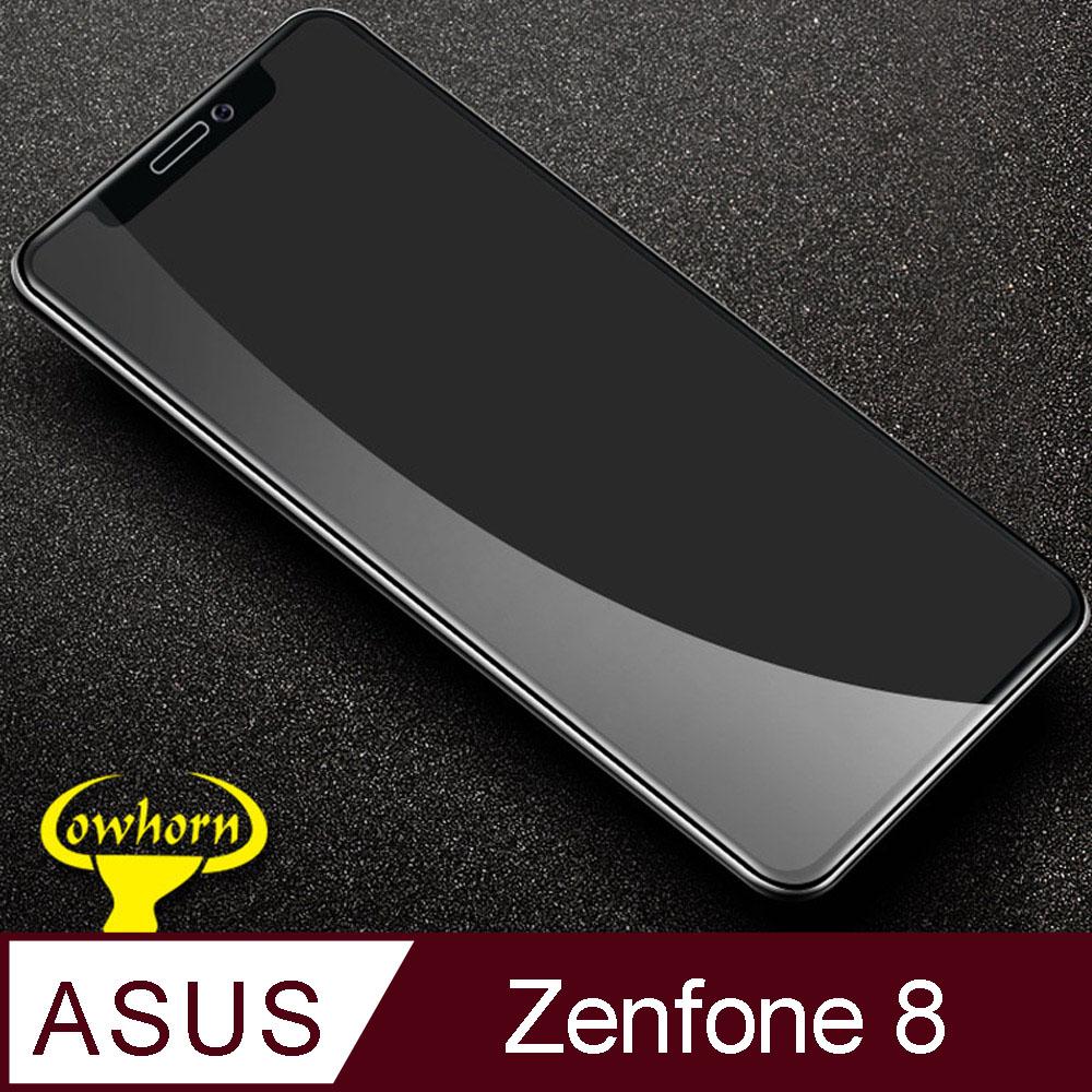 ASUS Zenfone 8 ZS590KS 2.5D曲面滿版 9H防爆鋼化玻璃保護貼 黑色