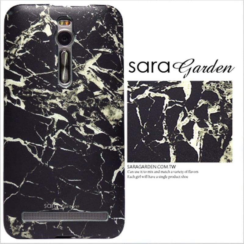 【Sara Garden】客製化 手機殼 ASUS 華碩  Zenfone2 laser 5.5吋 ZE550KL 爆裂大理石保護殼 硬殼