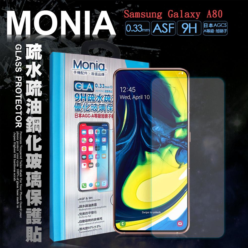 MONIA 三星 Samsung Galaxy A80 日本頂級疏水疏油9H鋼化玻璃膜(非滿版)