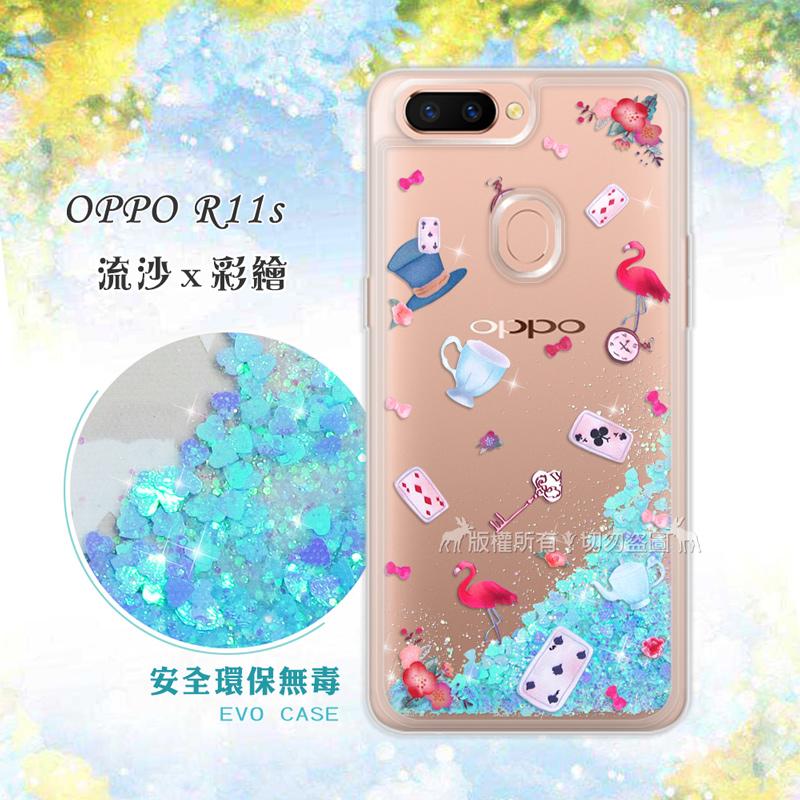 EVO OPPO R11s 流沙彩繪保護手機殼(愛麗絲)