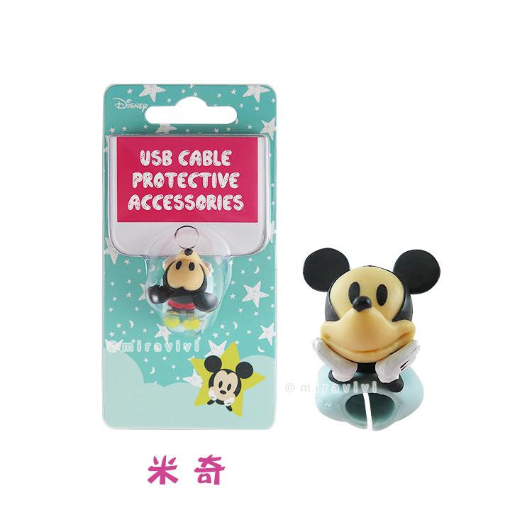 Disney迪士尼立體公仔線材保護套_雲朵系列 米奇