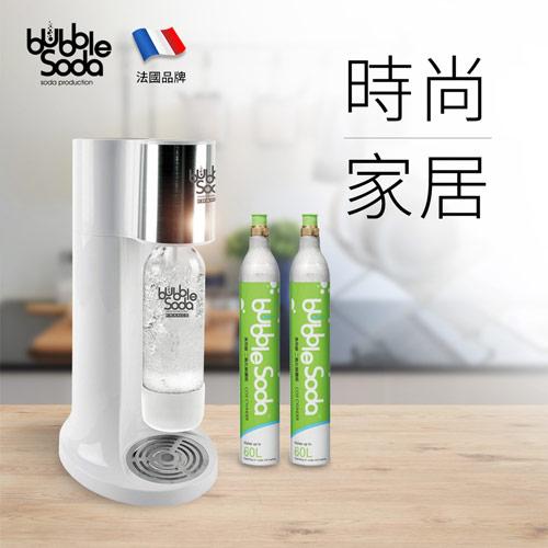 【法國BubbleSoda】經典氣泡水機-時尚白雙氣瓶組合 BS-885KTS2