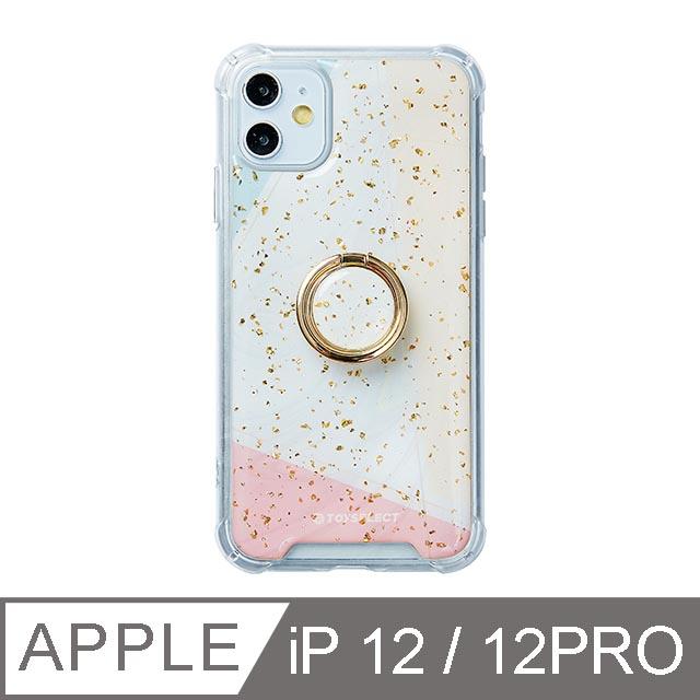 iPhone 12 / 12 Pro 6.1吋 日光幾何氣墊iPhone防摔殼 附贈同款電鍍指環支架