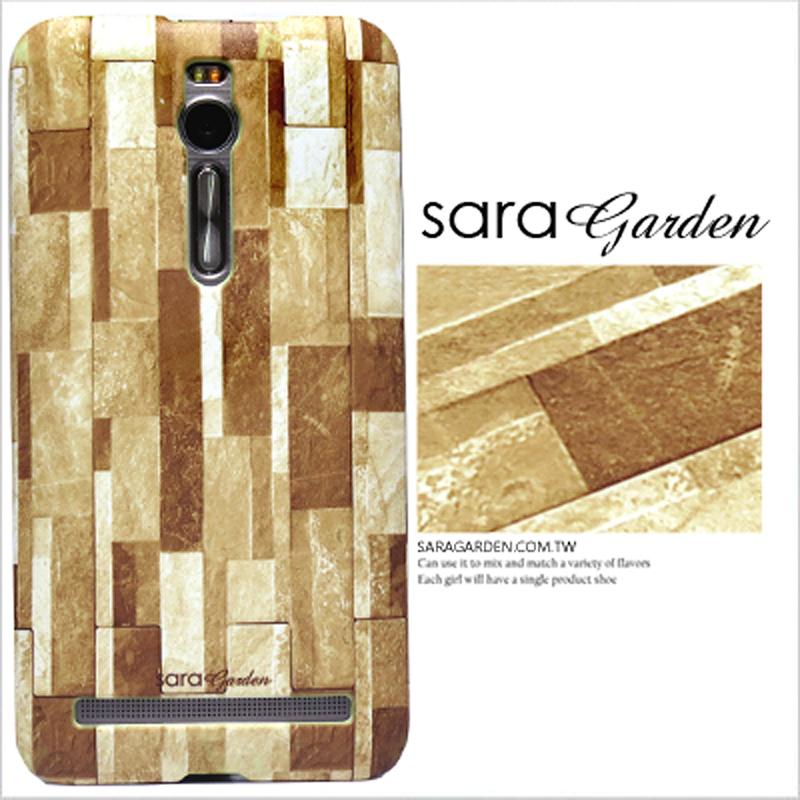 【Sara Garden】客製化 手機殼 ASUS 華碩 ZenFone Max (M2) 拼接 古著 木紋 保護殼 硬殼