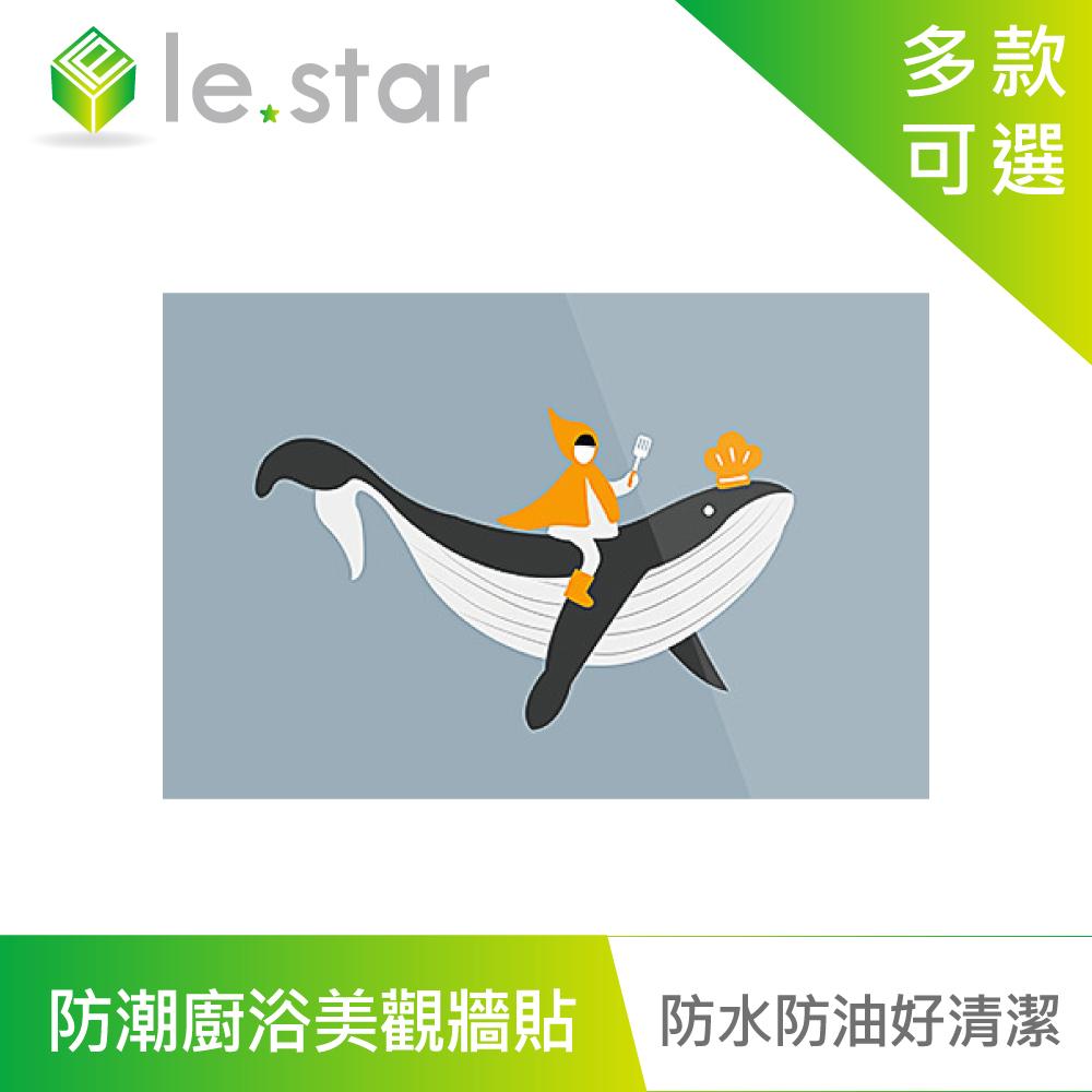 lestar 多用途防潮耐熱 廚、浴 美觀牆貼(60x90) 主廚鯨