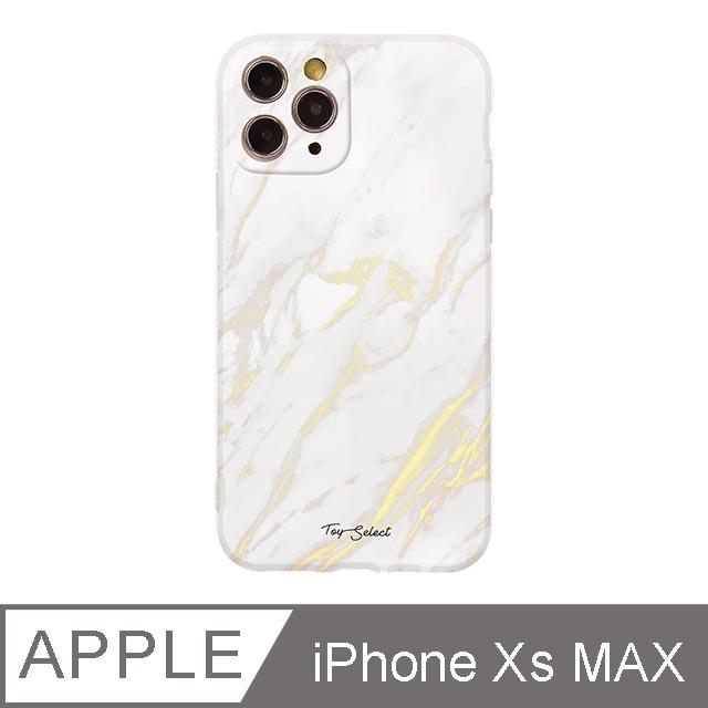 iPhone Xs Max 6.5吋 Nordic北歐大理石iPhone手機殼 白金大理石