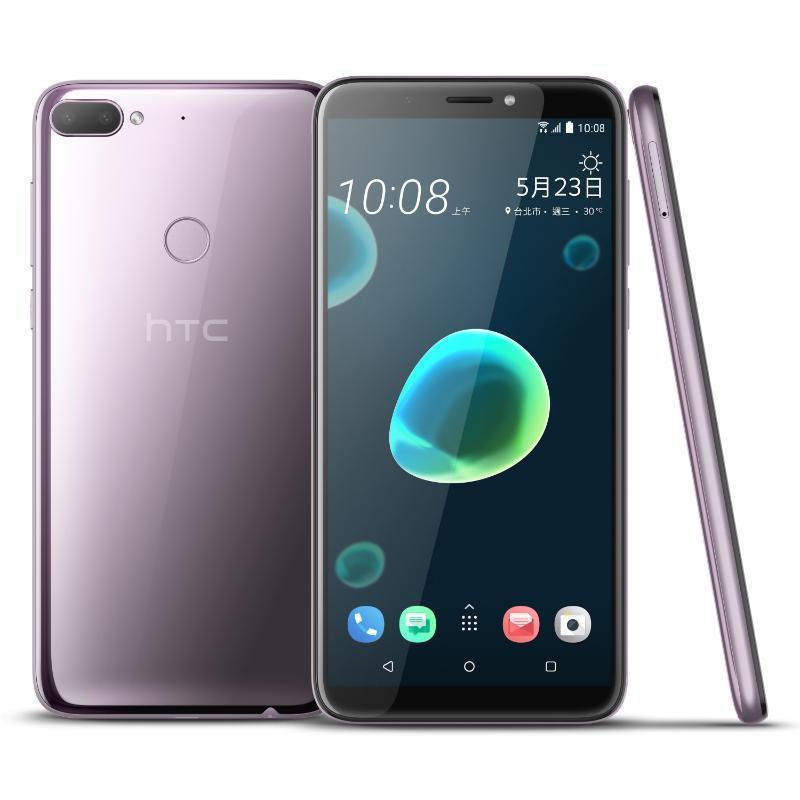 HTC Desire 12+ (3G/32G)