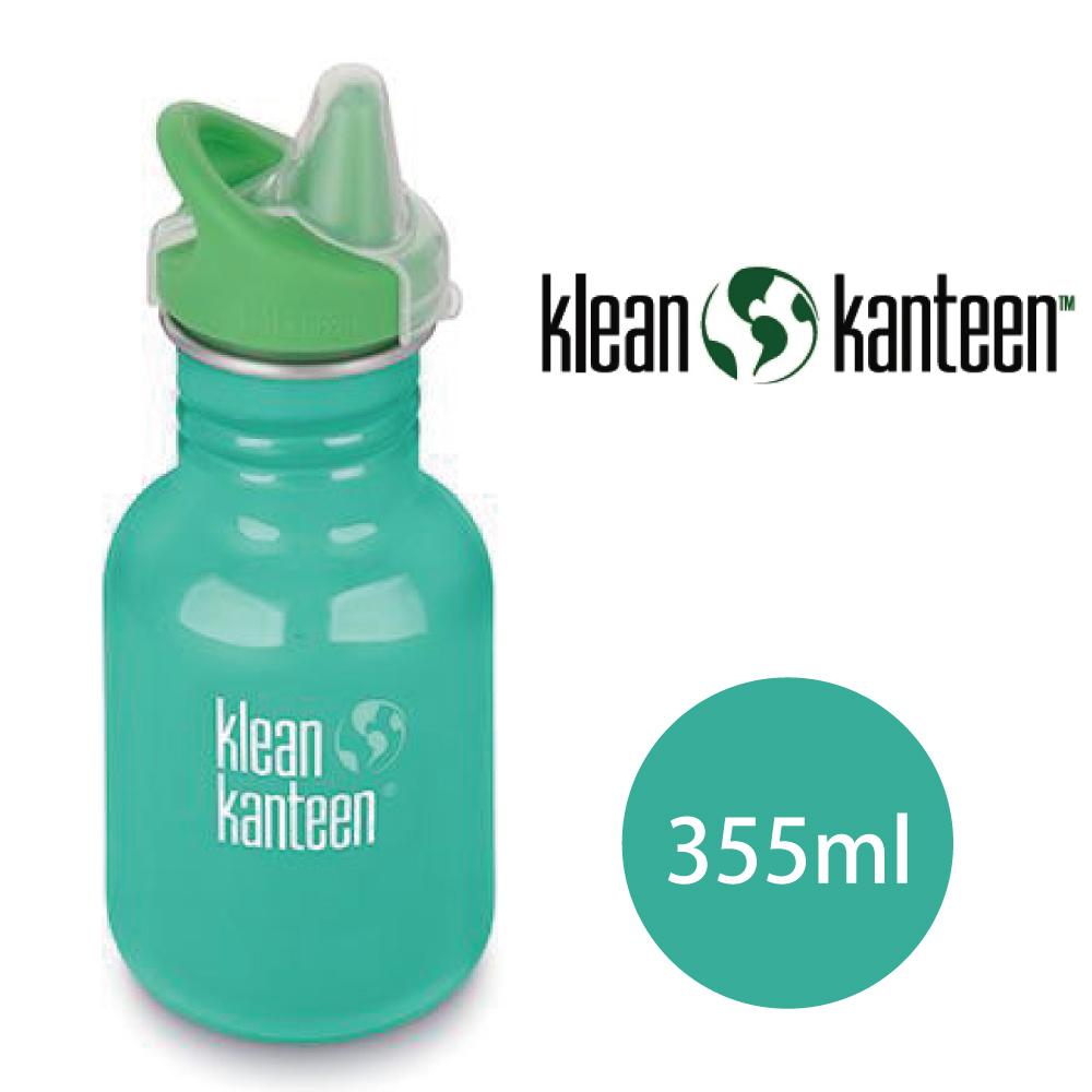 【美國Klean Kanteen】幼童不鏽鋼吸嘴水瓶355ml-海波綠