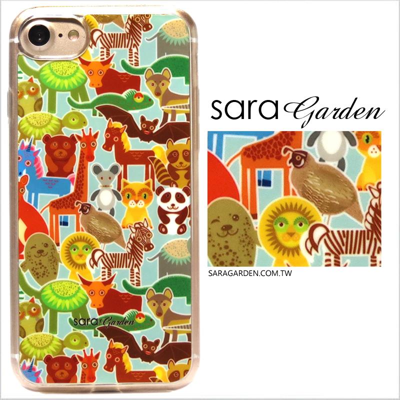 【Sara Garden】客製化 軟殼 蘋果 iphone7plus iphone8plus i7+ i8+ 手機殼 保護套 全包邊 掛繩孔 手繪動物