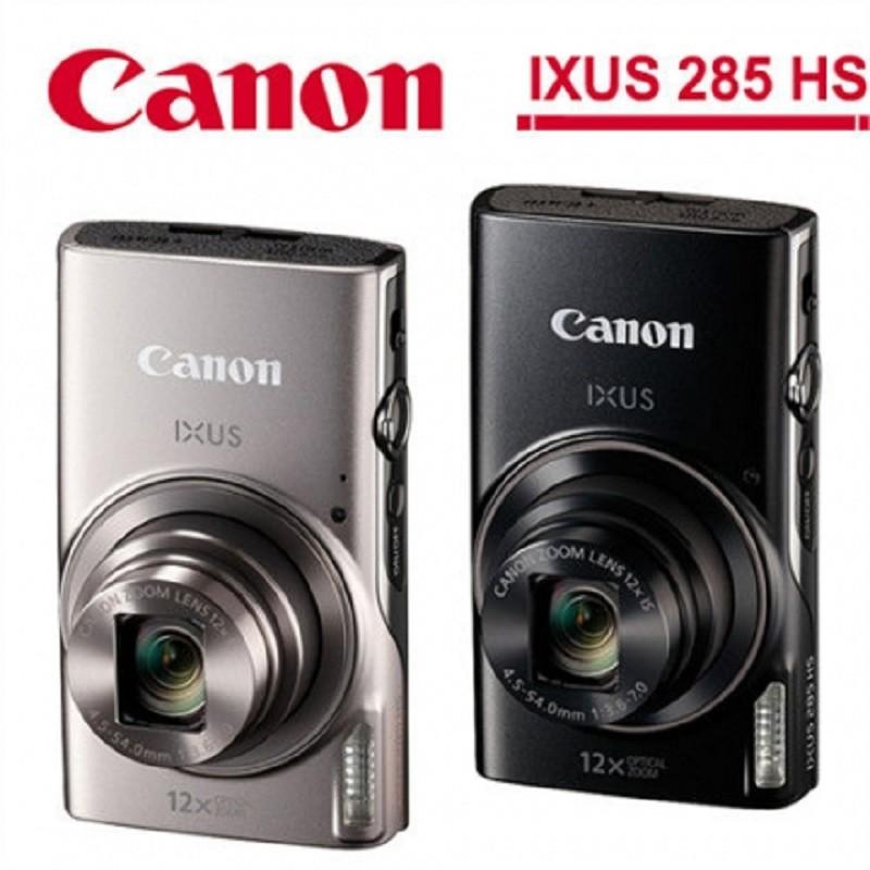 CANON IXUS 285 -銀色 送32G高速卡+專用電池+螢幕保護貼+清潔組+讀卡機+小腳架 公司貨