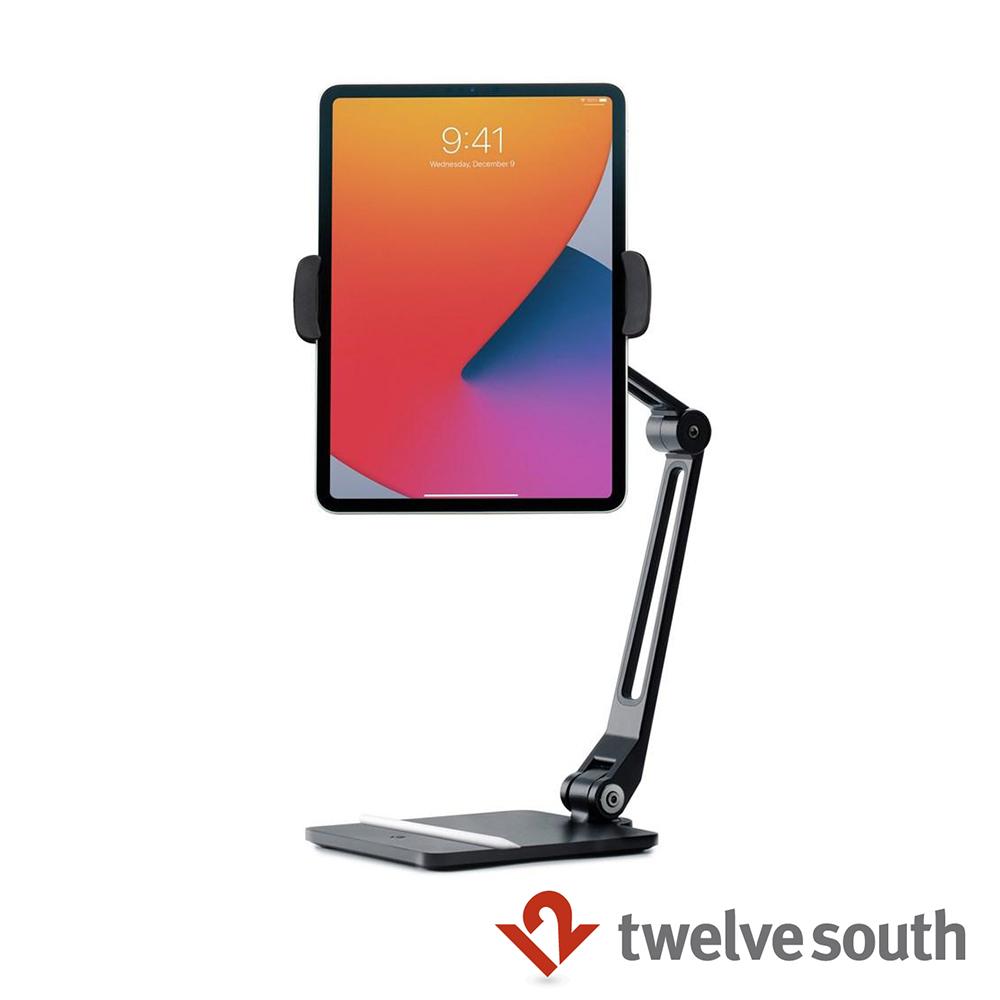 Twelve South HoverBar Duo 可調式支架 for iPad