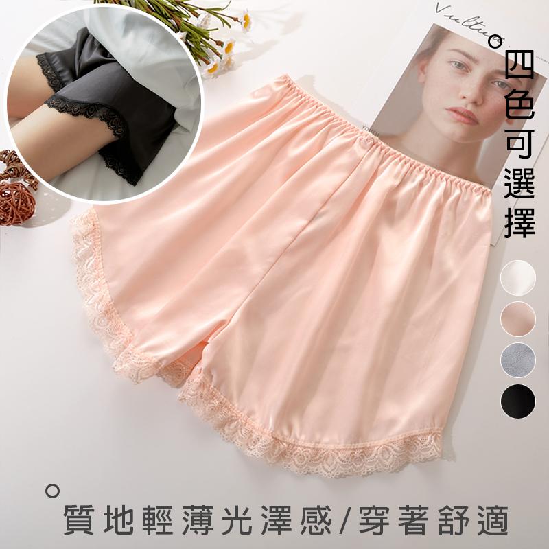 【LAVA】蕾絲花邊緞面居家短褲-粉色