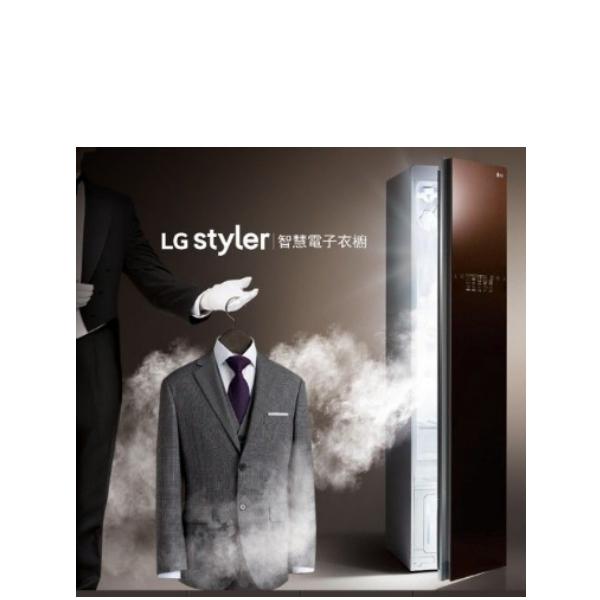 送陶板屋餐券3張★LG蒸氣WiFi Styler 輕乾洗機電子衣櫥E523FR
