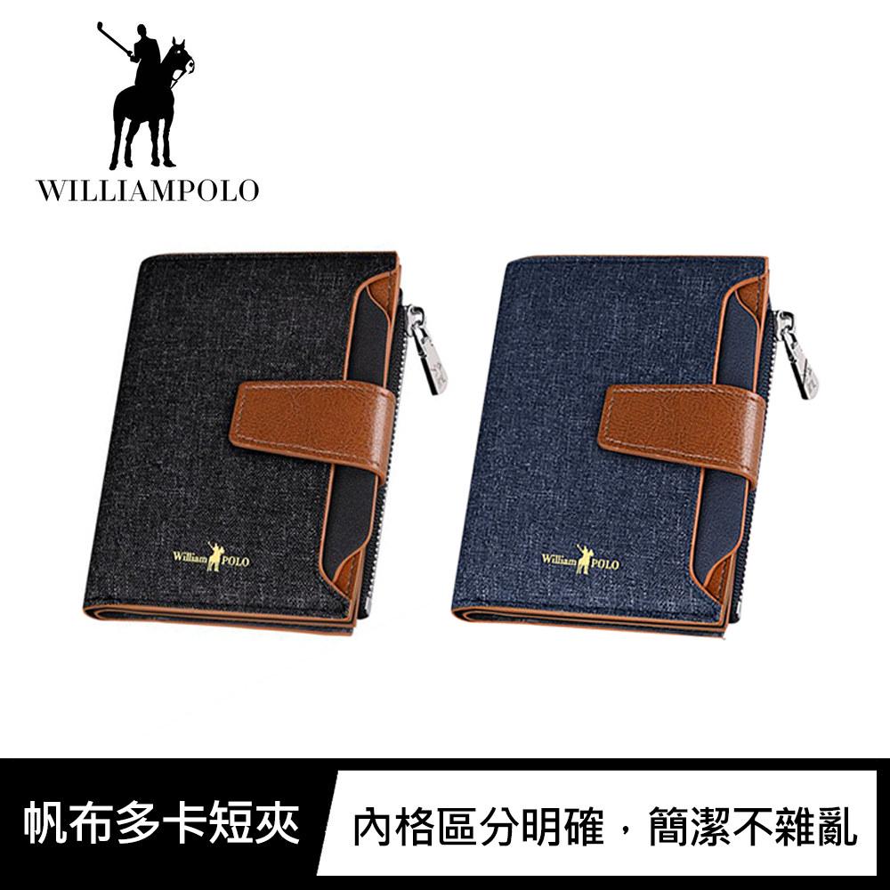 WilliamPOLO 帆布多卡短夾(黑色)