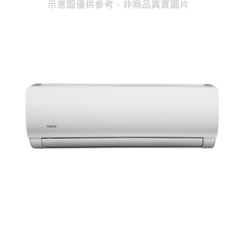 東元定頻GS系列分離式冷氣8坪MS50FC-GS1/MA50FC-GS1(含標準安裝)