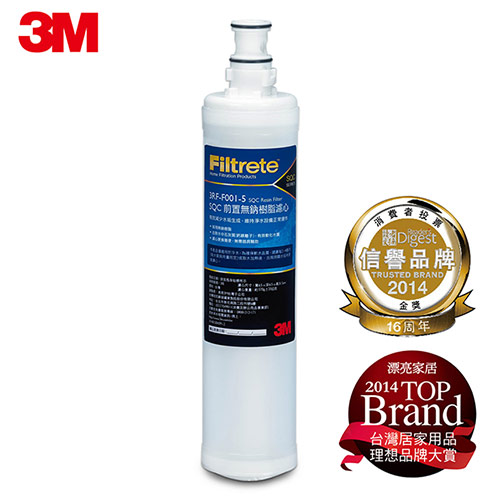 【3M】SQC前置樹脂濾心3RF-F001-5