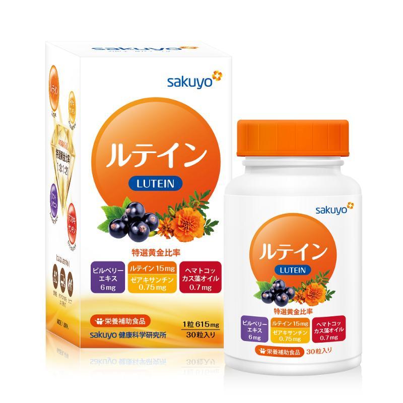 sakuyo 金盞花萃取葉黃素軟膠囊(食品)(30顆/瓶)