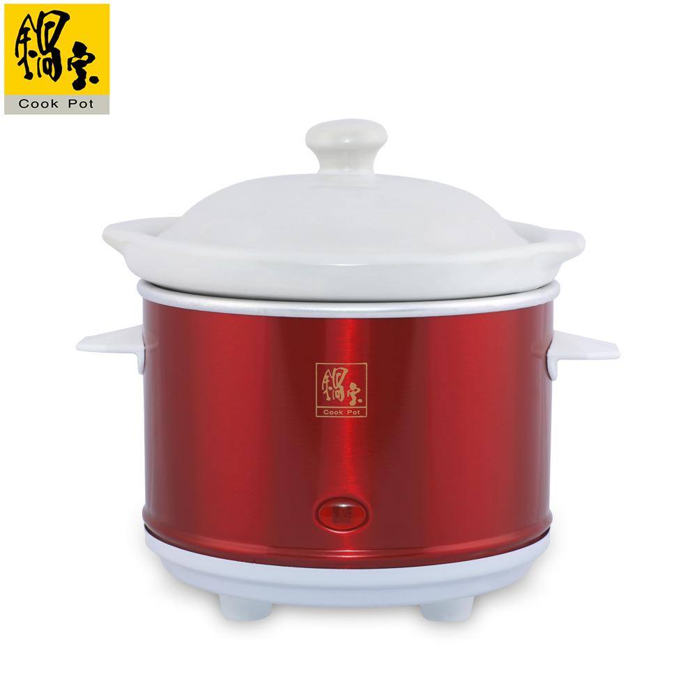 【鍋寶】養生燉鍋 0.6L SE-6007