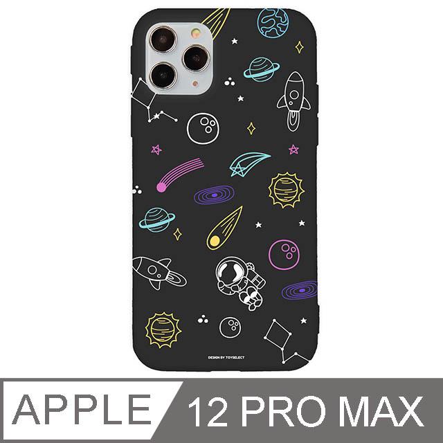 iPhone 12 Pro Max 6.7吋 宇宙星球繽紛碎花iPhone手機殼