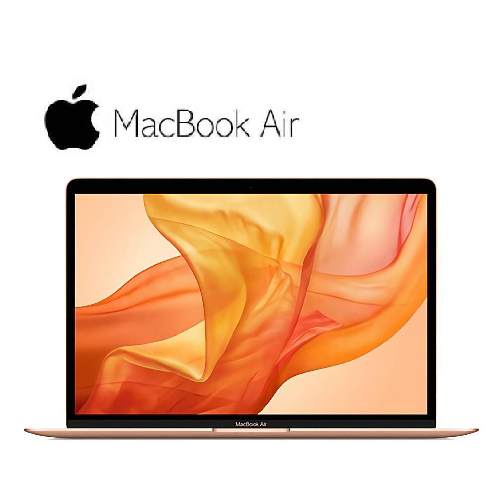 APPLE MacBook Air i5 8G 256G 13吋 金_MVFN2TA/A