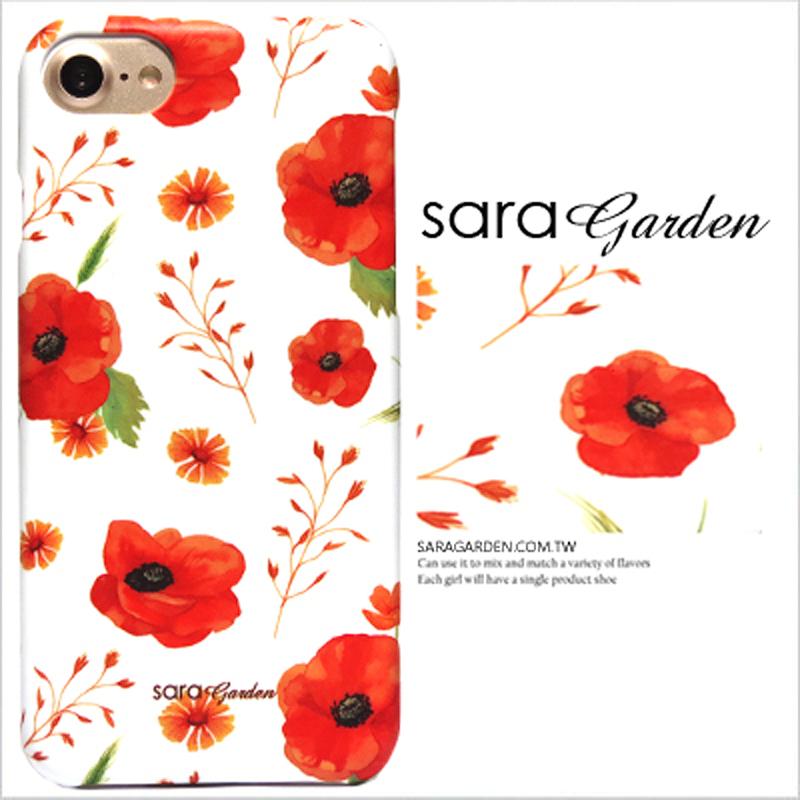 【Sara Garden】客製化 手機殼 Samsung 三星 J7Plus j7+ 水彩 罌粟 碎花 保護殼 硬殼