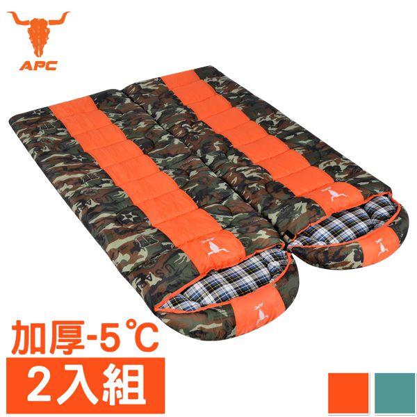 【APC】迷彩秋冬加寬加厚可拼接全開式睡袋-桔色(2入組)
